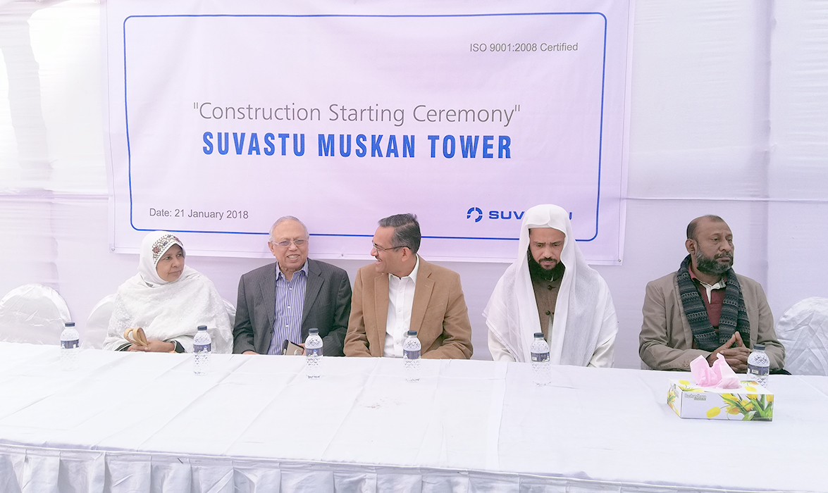 Muskan Tower Groundbreaking Ceremony